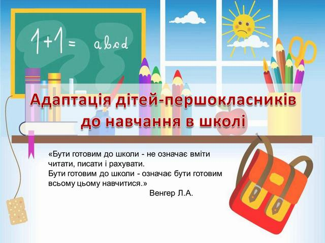 http://www.gimnasia123.kiev.ua/image/blog/33.jpg