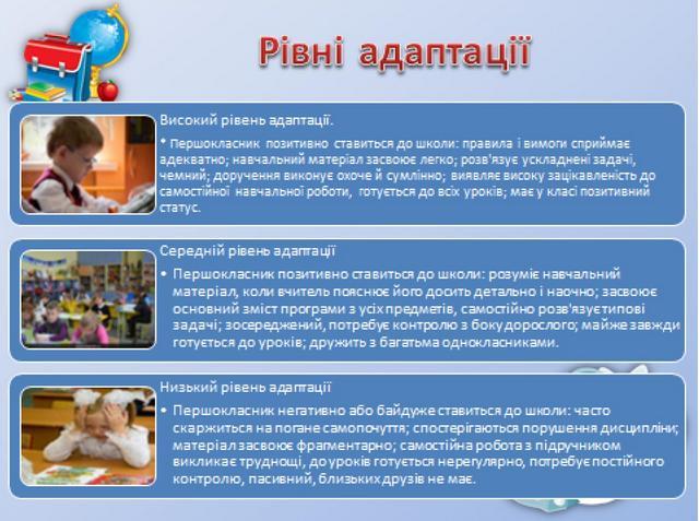http://www.gimnasia123.kiev.ua/image/blog/35.jpg