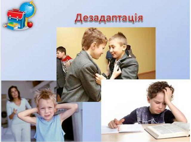 http://www.gimnasia123.kiev.ua/image/blog/36.jpg