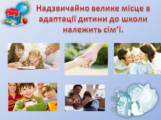 http://www.gimnasia123.kiev.ua/image/blog/38.jpg
